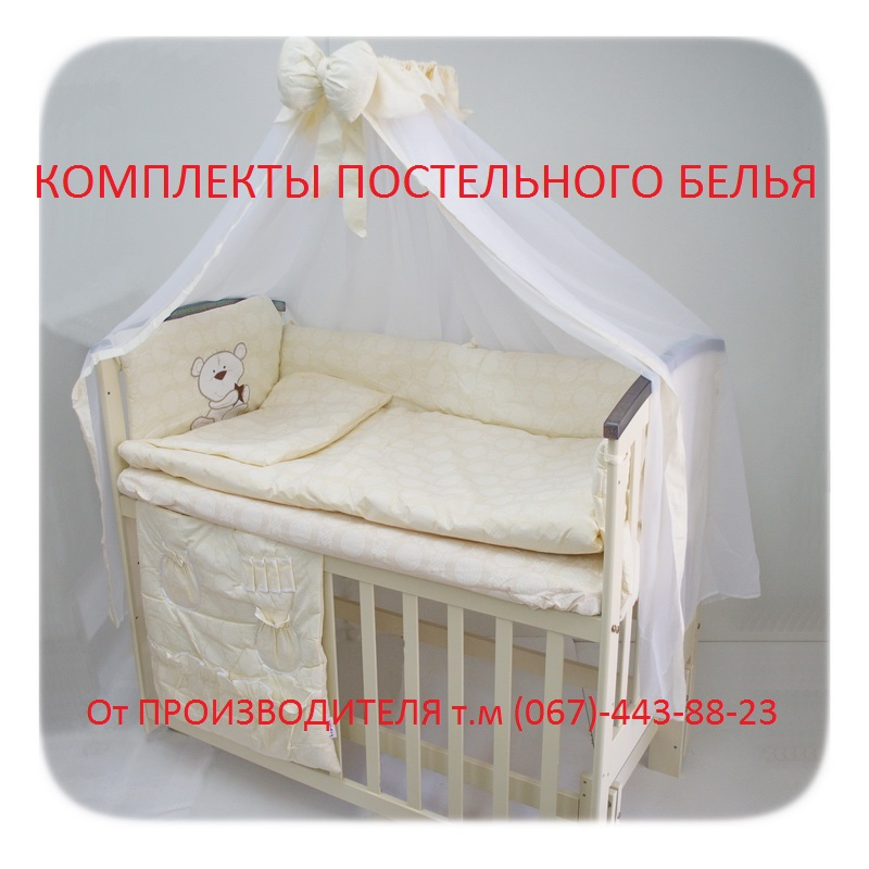 Комплекты детского белья