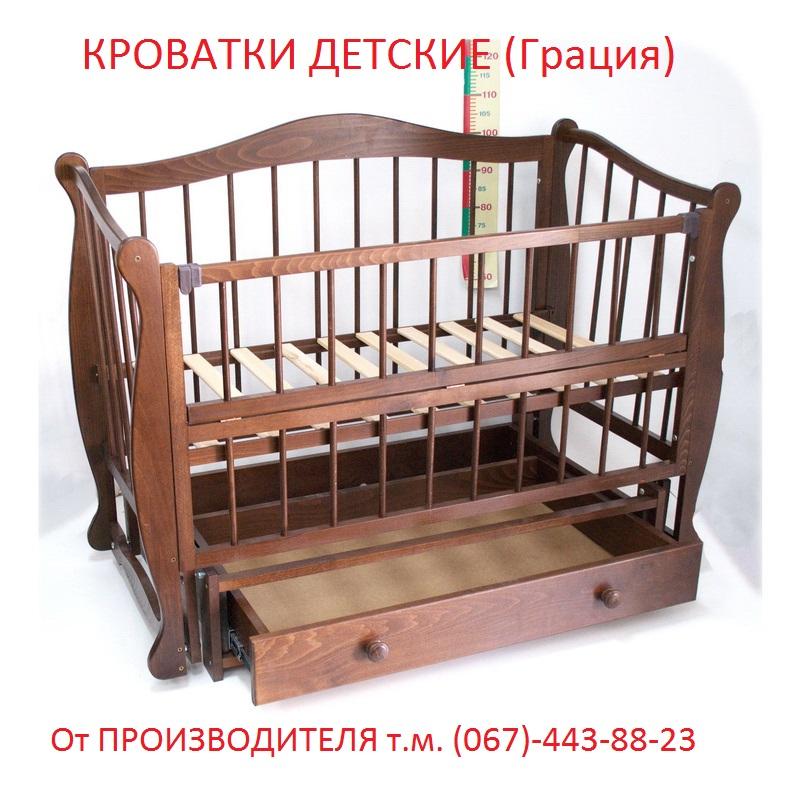 купить детские вещи в интернете для новорожденных