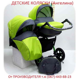 a23927c93 Babymax Интернет магазин детских товаров Беби макс. Кроватки и коляски